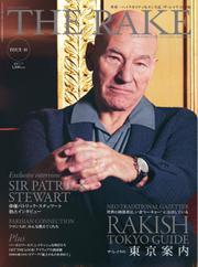 THE RAKE JAPAN EDITION(ザ・レイク ジャパン・エディション) (ISSUE16)
