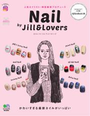 Nail by Jill & Lovers (2017/05/23)