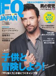 FQ JAPAN (vol.43)