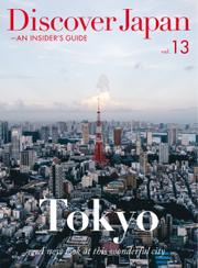 Discover Japan - AN INSIDER'S GUIDE (Vol.13)