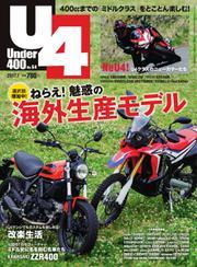 Under400 (No.64)