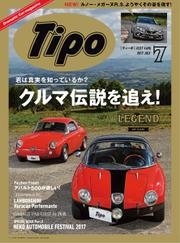Tipo(ティーポ) (No.337)