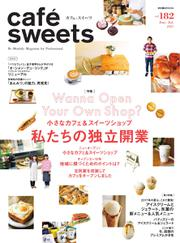 cafe-sweets(カフェスイーツ) (vol.182)