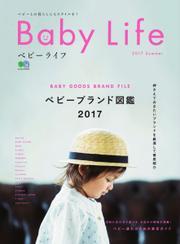 Baby Life (2017 Summer)