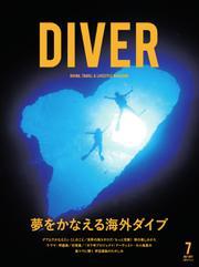 DIVER (No.433)