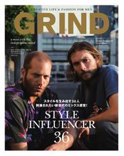 GRIND(グラインド) (74号)