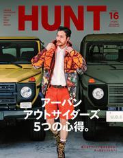 HUNT(ハント) (vol.16)