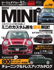 ハイパーレブ (Vol.218 BMW MINI No.4)