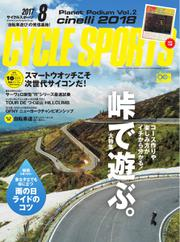 CYCLE SPORTS(サイクルスポーツ) (2017年8月号)