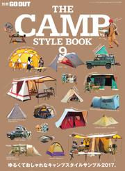 GO OUT特別編集 (THE CAMP STYLE BOOK Vol.9)