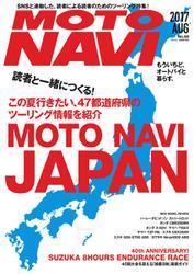 MOTO NAVI(モトナビ)  (No.89)