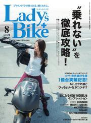 L+bike(レディスバイク) (No.70)