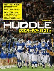HUDDLE magazine(ハドルマガジン)  (Ver.0.5)