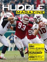 HUDDLE magazine(ハドルマガジン)  (2016年1月号)