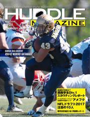 HUDDLE magazine(ハドルマガジン)  (2017年5月号)