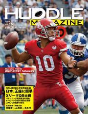 HUDDLE magazine(ハドルマガジン)  (2016年6月号)