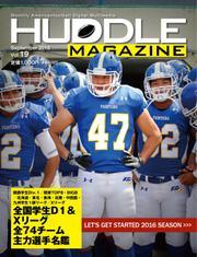 HUDDLE magazine(ハドルマガジン)  (2016年9月号)