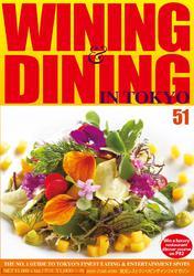 WINING & DINING in TOKYO(ワイニング&ダイニング・イン・東京) 51
