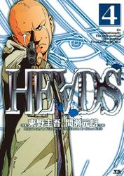 HEADS(ヘッズ)