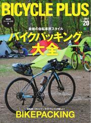 BICYCLE PLUS(バイシクルプラス) (Vol.20)