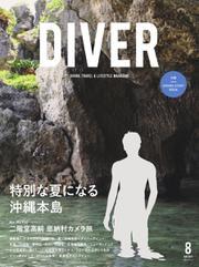 DIVER (No.434)