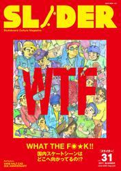 SLIDER(スライダー) (Vol.31)
