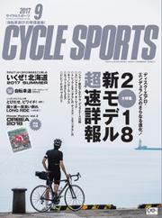 CYCLE SPORTS(サイクルスポーツ) (2017年9月号)