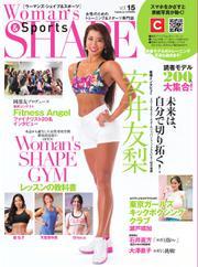 Woman's SHAPE&Sports(ウーマンズ・シェイプ&スポーツ) (vol.15)