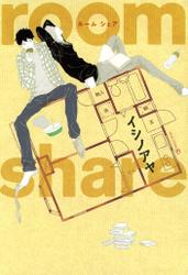 room share