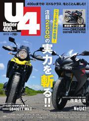 Under400 (No.65)