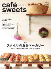 cafe-sweets(カフェスイーツ) (vol.183)