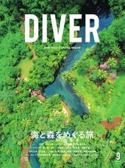 DIVER (No.435)
