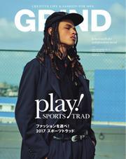 GRIND(グラインド) (75号)