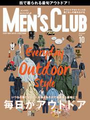MEN'S CLUB (メンズクラブ) (2017年10月号)