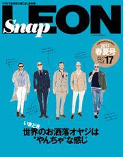 Snap LEON(スナップレオン) (vol.17)