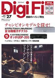 DigiFi (No.27)