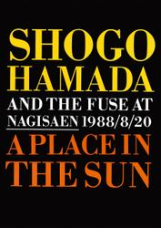 "A PLACE IN THE SUN ""NAGISAEN"""