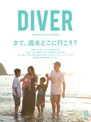DIVER (No.436)
