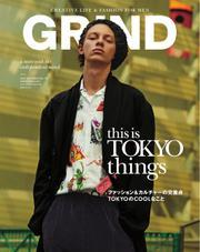 GRIND(グラインド) (76号)