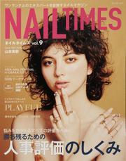 NAIL TIMES vol9