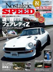 Nostalgic SPEED vol.14