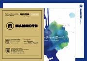 mammoth(マンモス) (35号)