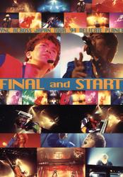 access『SYNC-ACROSS JAPAN TOUR '94 DELICATE PLANET FINAL and START』オフィシャル・ツアーパンフレット【デジタル版】