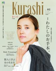 Kurashi (Vol.01)