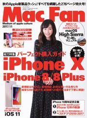 Mac Fan(マックファン) (2017年11月号)