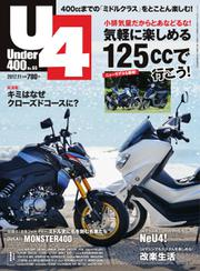 Under400 (No.66)
