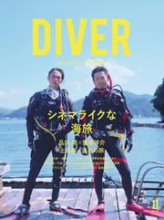 DIVER (No.437)