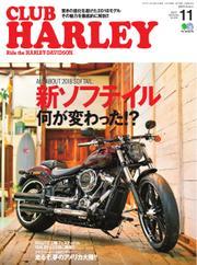 CLUB HARLEY(クラブハーレー) (2017年11月号)