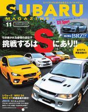 SUBARU MAGAZINE(スバルマガジン) (Vol.11)