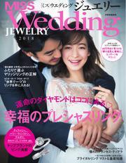 MISS Wedding(ミスウエディング) (ジュエリー 2018)